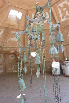 Copper Bells Cosanti